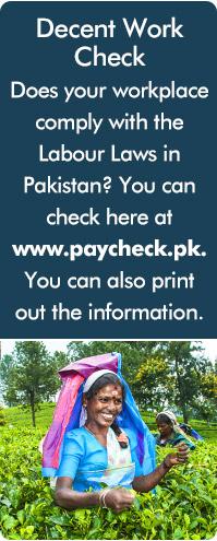 pakistan_dw.jpg